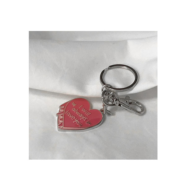 (B-Refurb) key ring